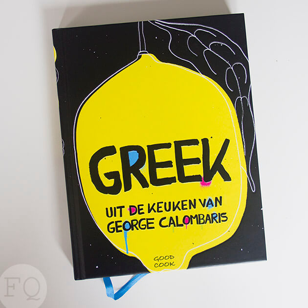 Greek -George Calombaris