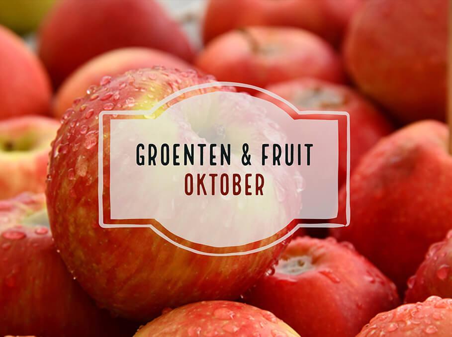 seizoensgroenten en fruit Oktober